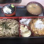 福寿庵 - 料理写真:ながーい