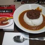 梅田カレーコレクション 2nd -