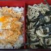 そば処 伊勢福 - 料理写真:かつ丼セット