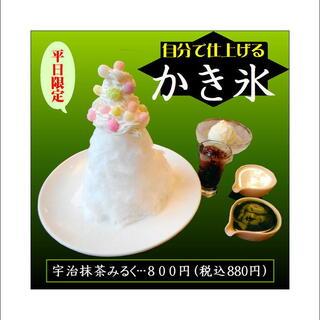 みくりやうどん - 料理写真:自分で仕上げる かき氷