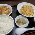 中華成喜 - 料理写真: