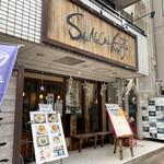 ShiNaChiKu亭 -