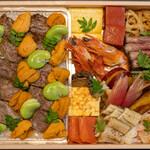 京都 瓢喜 - 2021.5 総料理長の特製折詰(2人前 7,500円)