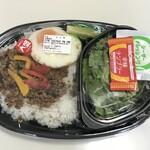 ほっともっと - 料理写真:ガパオライス ライス大盛り(610円)