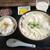 とうふの比嘉 - 豆腐