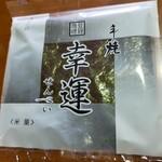 幸運米菓 菊嶋商店 - 海苔巻き