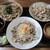 そば亭鈴木 - 料理写真:三点盛り(塩、ざる、おろし)