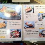 ロッテ皆吉台カントリー倶楽部 レストラン - ランチメニュー