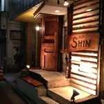 酒彩 SHIN - エントランス