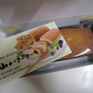 カウィーのみるく館 - 料理写真:箱を開けた様子