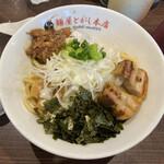 麺屋 とがし - とがしの油そば(白、生姜、並盛り)980円税込