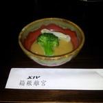 日本料理 箱根 華暦 - 朝食定番の温野菜