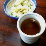 15217956 - 漬け物 お茶