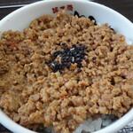 麺工房 きわみや - 豚そぼろご飯