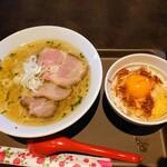 あす流 - 料理写真:令和3年5月 塩ラーメン 800円 ご飯(生玉子付) 150円