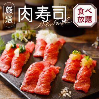 人気の肉寿司食べ放題プランが登場!