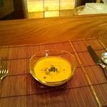 椿坂 久保田 - 料理写真:ランチのかぼちゃのポタージュ 濃厚でとても美味しい