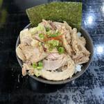 らーめん 麺の月 - ミニチャーシュー丼
