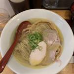 自家製麺 竜葵 - 美しくも無駄がない、美麗な塩そば