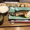 西荻 もがめ食堂 - 料理写真:サバの文化干し定食