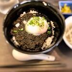 たんドコロ なゆた - 牛タン黒キーマカレー