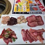 牛国屋 - 料理写真:塩盛り合わせ 1580円(税込)  お宝カルビとカルビ