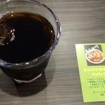 papaboo  - アイスコーヒー