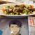 ココス - 料理写真:山の民のおもてなしサラダ~☆