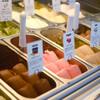 GELATO&CAFFEいざわ苺園 - 料理写真:常時15~6種類のフレーバーが並んでます。