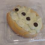 すみっこベーカリー - 初めて食べたマリトッツォ