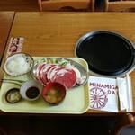 ジンギスカンハウス サンガ - 料理写真: