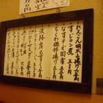 Kamakura -