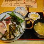 Kamakura - 海鮮丼ランチ