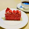 和光ティーサロン - 料理写真: