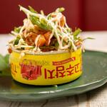 ウメダ クダン - 韓国風ツナサラダ