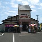 焼蛤 浜茶屋 向島 - 外観