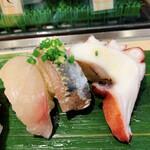 寿司 魚がし日本一 - ひらまさ、イワシ、タコ