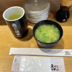 寿司 魚がし日本一 - スタート前の状態