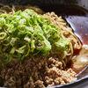 Shirunashitantammenkinguken - 料理写真: