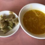 ル・パルク - ザーサイ スープ