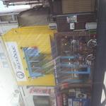 Cafe BIGOUDENE - 店構えです。