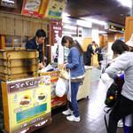 室堂駅売店 - ムロまん&おやき販売コーナー