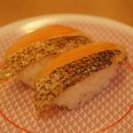 かっぱ寿司 - 焼きサーモン