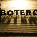 ボテロ -