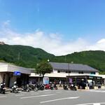 道の駅 和 - 外観