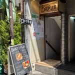 バッティ ネパール居酒屋 - 入口
