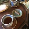 はづ木 - 料理写真:薬膳茶とサンザシの干菓子