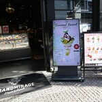 GRANDMIRAGE WHOLE NOTE CAFE -