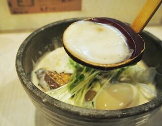 北野 - ラーメン(スープ)