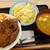 松屋 - 料理写真:「R02.10」